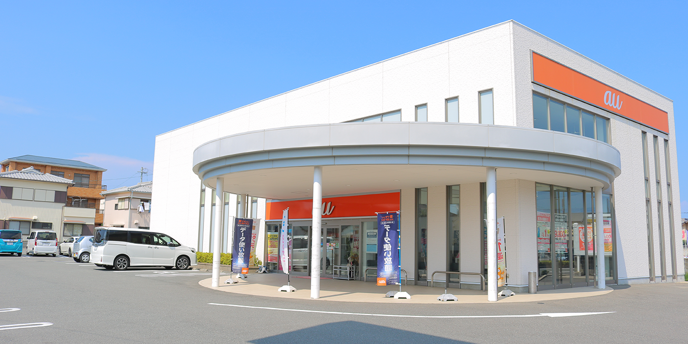 auショップ田宮街道image01